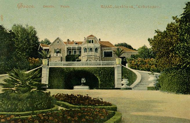 Дворец Татой 1910