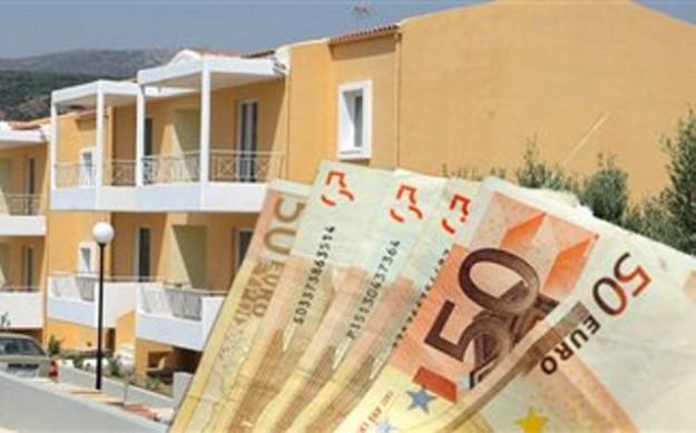 Налоги при покупке недвижимости испания