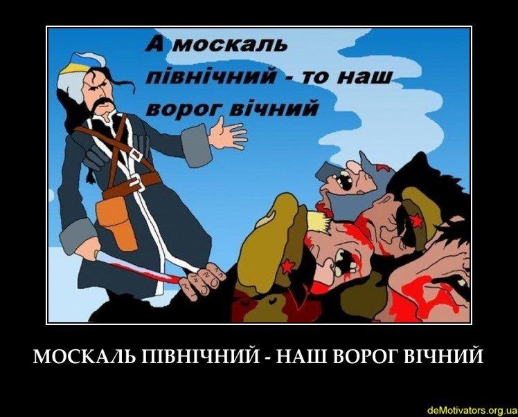 """36% россиян ратуют за """"нейтралитет"""" касательно Донбасса, но 59% предлагают и дальше поддерживать террористов, - опрос - Цензор.НЕТ 4188"""