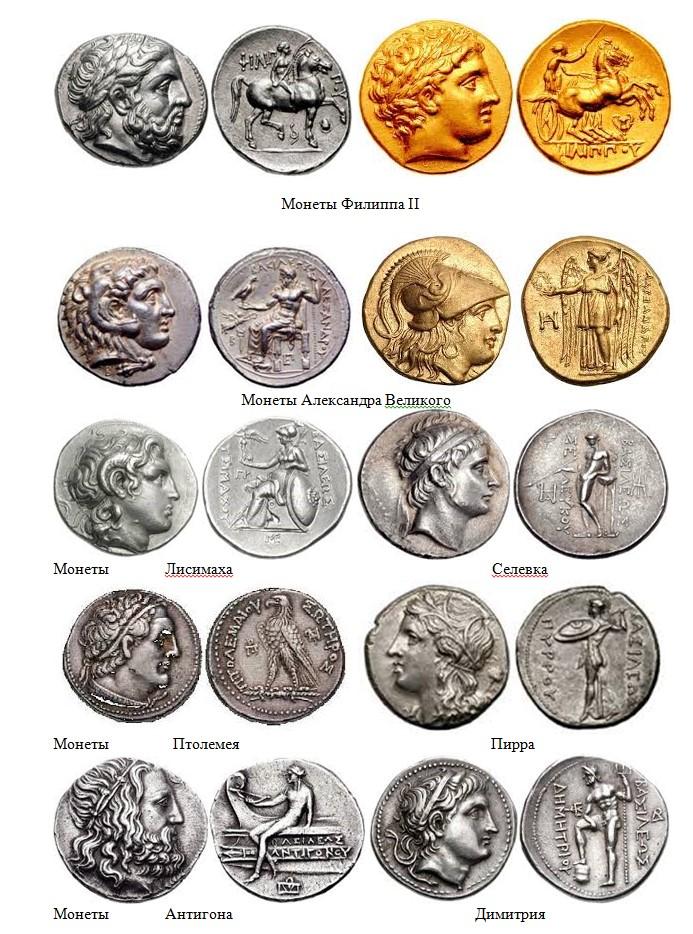 Непревзойдённые шедевры монеты древней греции - русские афин.