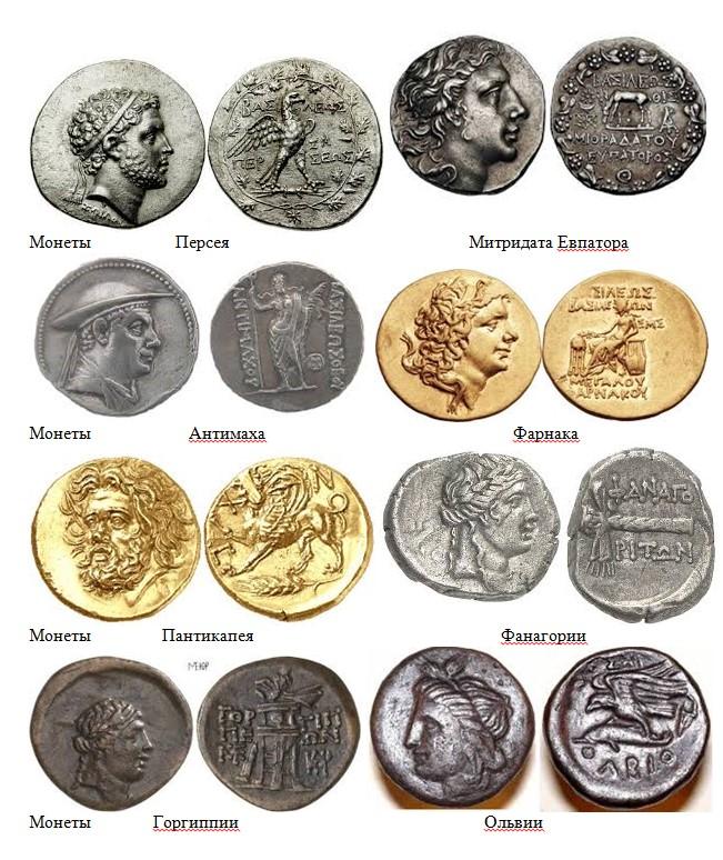 Древнегреческие монеты каталог инвестиционная монета к 300 летию денежной реформы петра 1