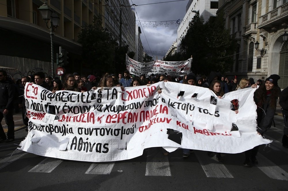 https://rua.gr/images/athd/athens1.jpg
