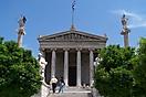 Athens_25