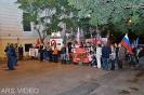 26 ноября в Афинах прошел митинг в знак протеста против политики Турции_18