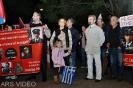 26 ноября в Афинах прошел митинг в знак протеста против политики Турции_20