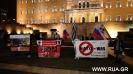 26 ноября в Афинах прошел митинг в знак протеста против политики Турции_49
