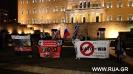26 ноября в Афинах прошел митинг в знак протеста против политики Турции_50