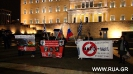 26 ноября в Афинах прошел митинг в знак протеста против политики Турции_51