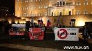 26 ноября в Афинах прошел митинг в знак протеста против политики Турции_52