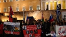26 ноября в Афинах прошел митинг в знак протеста против политики Турции_55