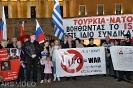 26 ноября в Афинах прошел митинг в знак протеста против политики Турции_7