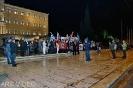 26 ноября в Афинах прошел митинг в знак протеста против политики Турции_9