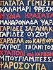 Nafplio_18