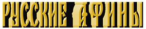 logo-dlina300x60.png