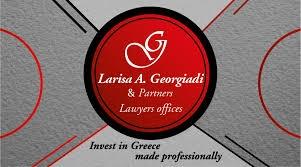 Адвокатский офис «Лариса Георгиади и партнёры»