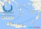 Консалтинговая фирма «AIM RUSSIA»