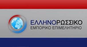 Перевод на русский язык официальных документов и текстов в Греции