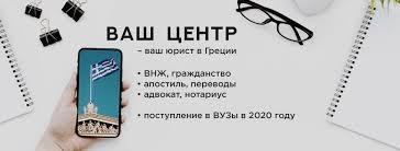 Центр обслуживания граждан «ВАШ ЦЕНТР»