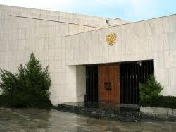 Посольство Российской Федерации в Греции