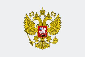 Почетное Консульство Российской Федерации в Ламии Греции