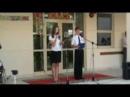 Средняя школа при Посольстве России в Греции