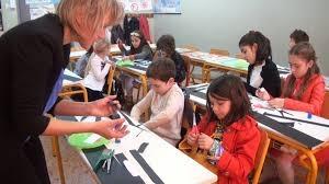 Центр детского развития \
