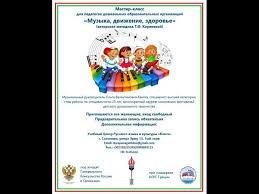 Центр русского языка и культуры «Ключ»