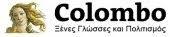 Класс русского языка центра иностранных языков и культуры«Colombo»