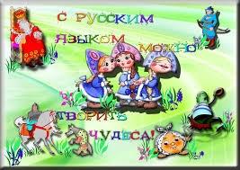 Школа общества «Русский Мир» в Ираклион на Крите