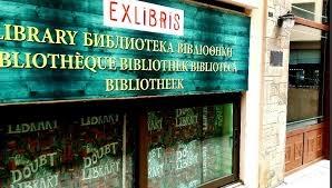 Русская школа общества «Единство» в Ираклион на Крите