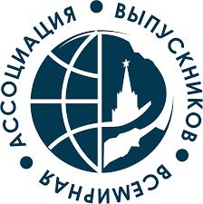 Всемирная ассоциация выпускников высших учебных заведений Российской Федерации (СССР)