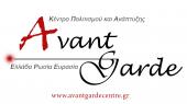 Центр культуры и развития «AvantGarde»
