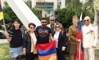 Общество греко-русско-армянской дружбы ERA