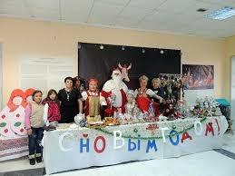Общество русскоязычных и любящих русскую культуру «СЛАВА»