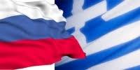Русско-греческое общество дружбы и сотрудничества «Максим Грек» города Янина