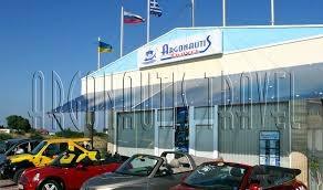 Туристическое агентство «Argonautis Travel» на Родосе