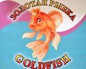 Туристическая фирма «GOLDFISH Travel Rethimno» (Крит)