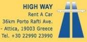 Аренда автотранспорта «High Way»