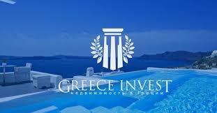 Агентство недвижимости Greece Invest