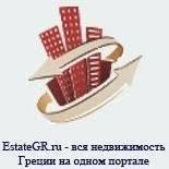 Агентство недвижимости EstateGR