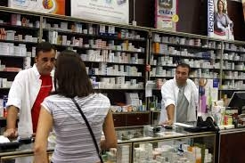 Аптека в Афинах