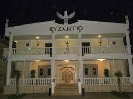 Ресторан ВИЗАНТИО