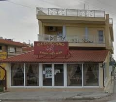 Ресторан \