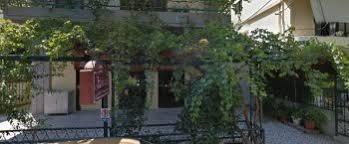 Ресторан ЭПОХЕС (Времена)