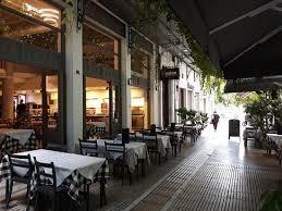 Ресторан NEON