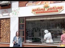 Пирожковая «Калинка-Малинка»