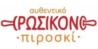 Пирожковая «Rósikon»