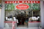 Супермаркет БЕРЕЗКА