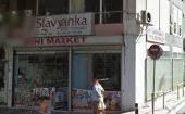 Мини-маркет Славянка