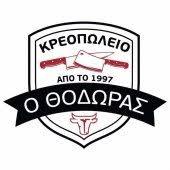 Мясной магазин Фёдора